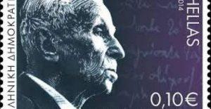 Κώστας Βάρναλης, ο ποιητής της εργατιάς και της προσφυγιάς